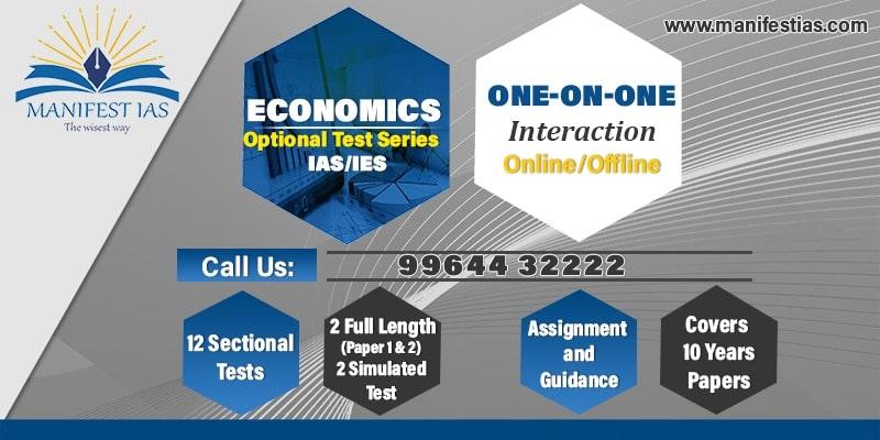 Economics Optional Test Series