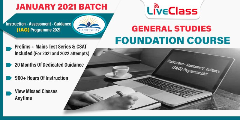 Foundation Course for CSE-2021 & CSE-2022