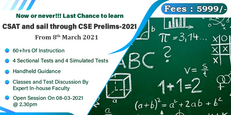 CSAT-Starting 8th March 2021