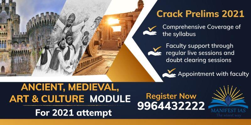 Ancient, Medieval, Art & Culture Module