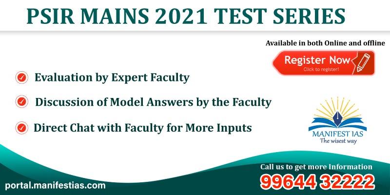 PSIR Mains 2021 Test Series