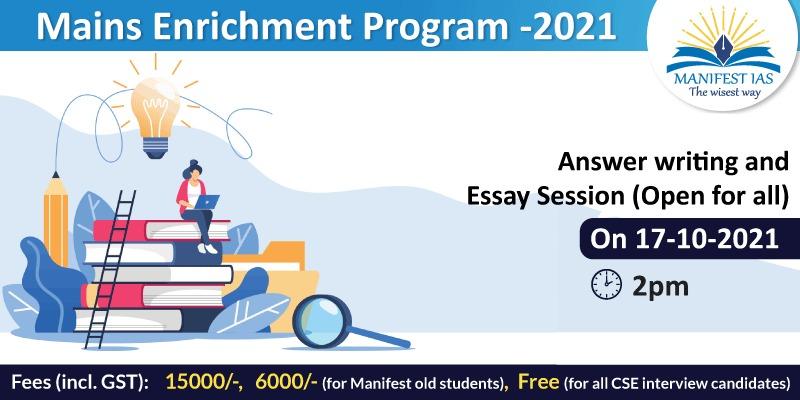 Mains Enrichment Programme - 2021