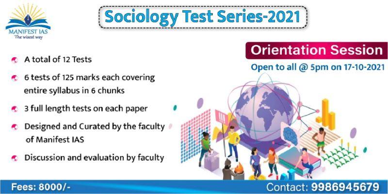 Sociology Optional Test Series